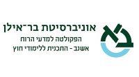 logo-bar-ilan
